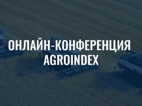 agroindex_04_2021_logo