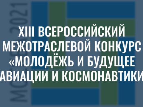mforum2021_logo